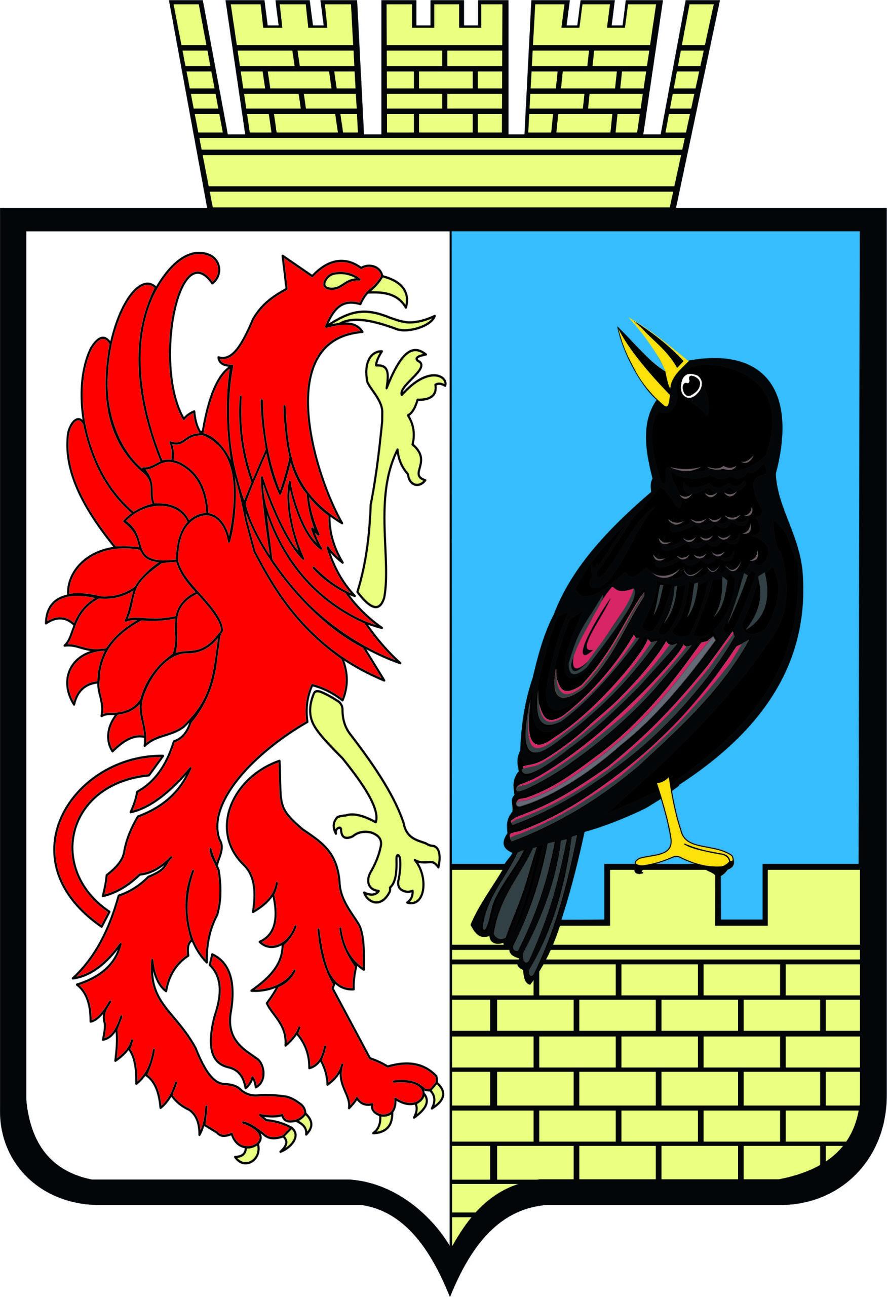 Herb gminy Skórcz gmina miejska